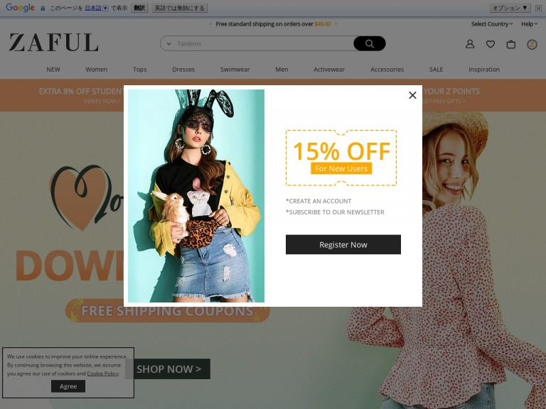Zaful-Flash sale down to $9.99 with extra 13% …