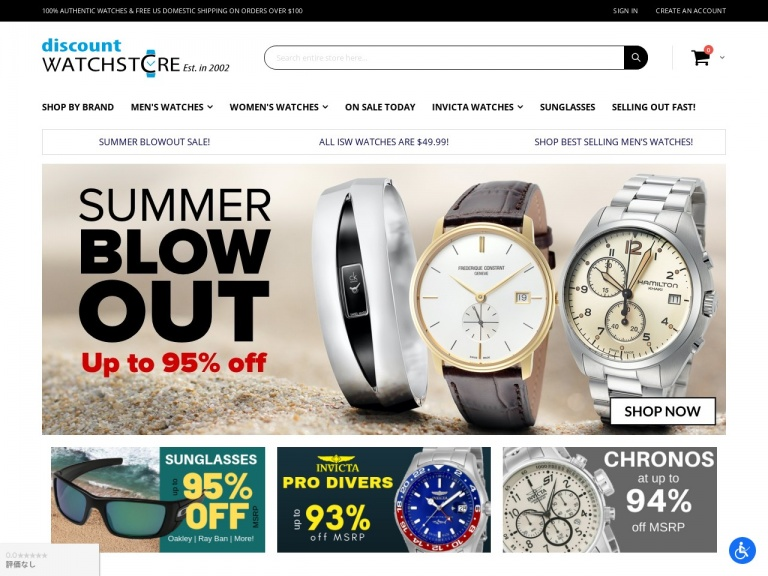 DiscountWatchStore.com-Shop Top of the Line Edox Watches at the DiscountWatchStore.com and save up to 75% Off!